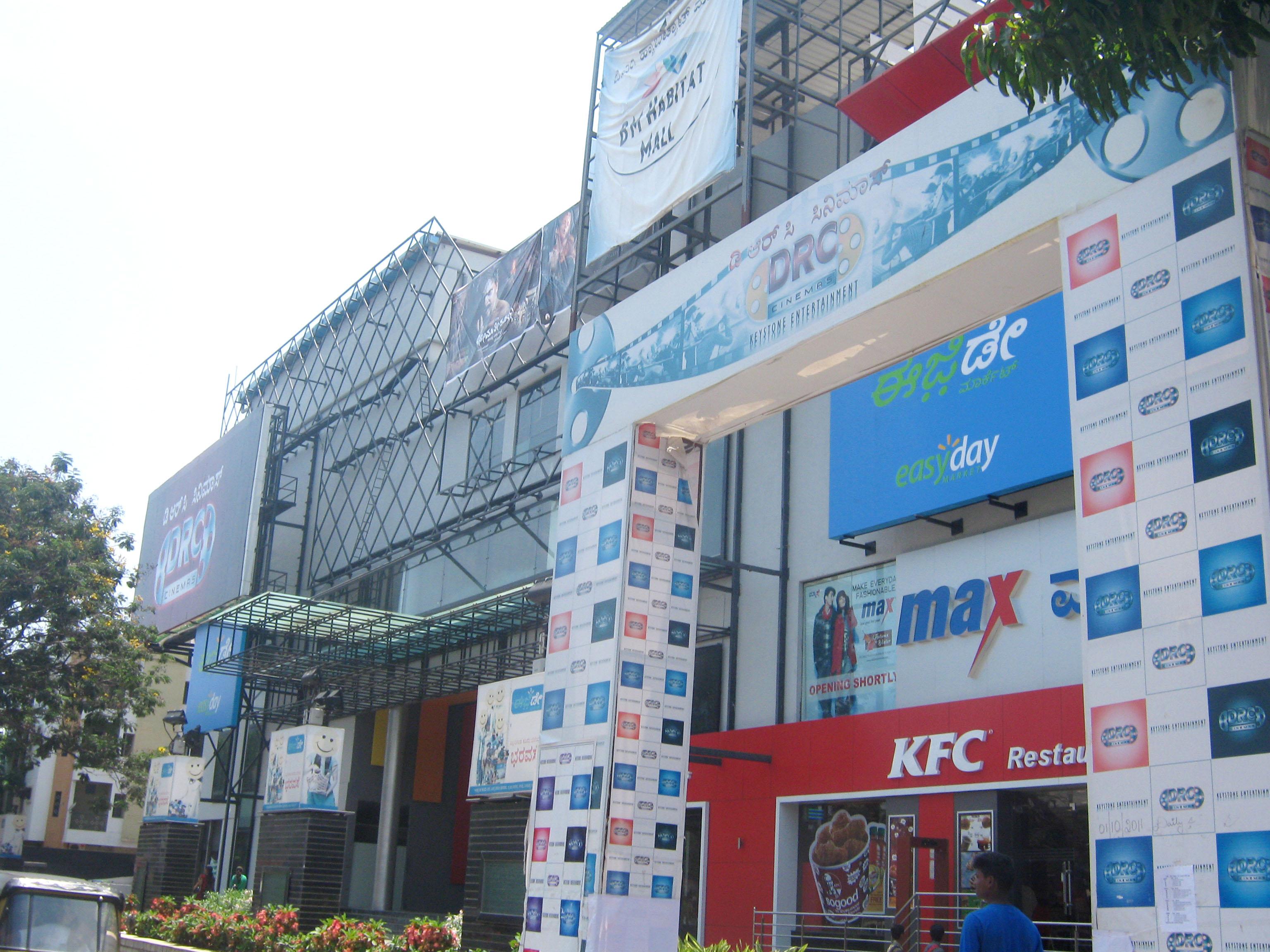 BM Habitat Mall