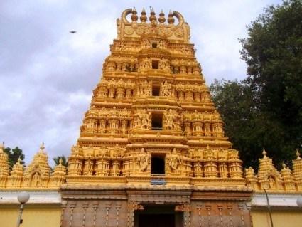 Shvetha Varaha Swamy Temple