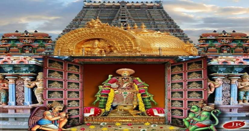 sri-ranganathaswamy-temple2.jpg